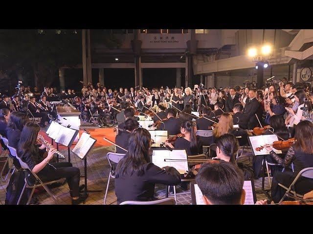 交響樂【加勒比海盜】 在第一屆全球大學電影獎開幕典禮演出