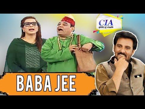 Baba Jee - CIA With Afzal Khan - 4 February 2018 | ATV