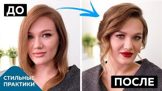 Стильный make up глаз в карандашной технике Пошаговый макияж c ярким акцентом на губы makeup