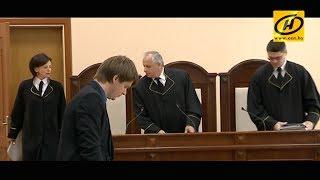 Адвокат Владислава Казакевича настаивает на повторной психолого психиатрической экспертизе