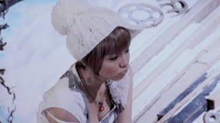 misono / 0時前のツンデレラ