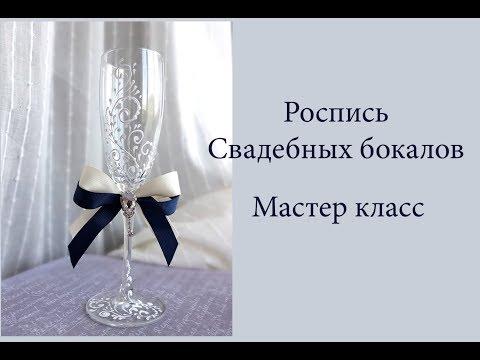 DIY: Роспись свадебных