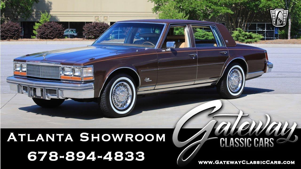 1977 Cadillac Seville - Gateway Classic Cars of Atlanta #1141