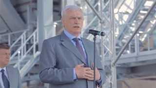 Открытие завода АБЗ-1(, 2014-09-02T15:03:06.000Z)
