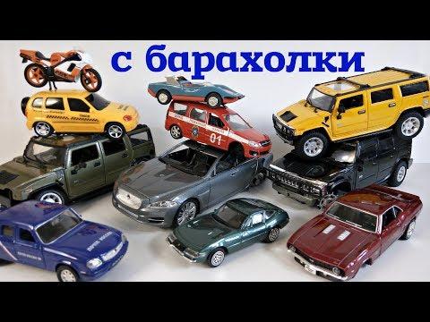 Спортивная МОДЕЛЬ СССР. Модели с барахолки (13.04.19 - часть1)