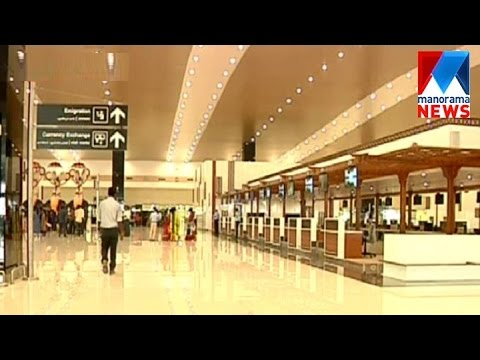 New Terminal in Kochi international airport to open on March 2nd | Manorama News