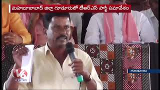 Ponugodu Sarpanch Venkanna Viral Comments | V6 Telugu News