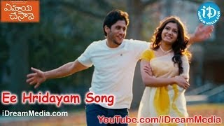 Ye Maaya Chesave Full Songs - Ee Hridayam Song - Naga Chaitanya, Samantha, A.R. Rahman