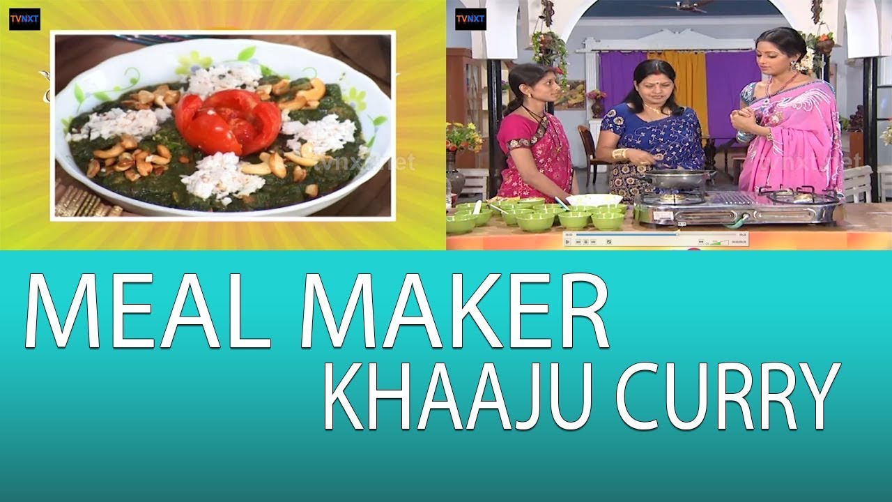 Palak Mealmaker Kaju Curry | How To Cook Palak Meal-Maker Kaju Curry ...