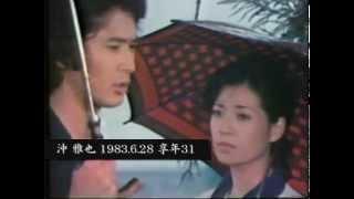 もうお会いできない方々 (1986-89) http://www.youtube.com/watch?v=Hyb...