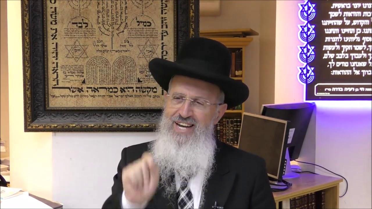 """הרב אברהם יוסף שליט""""א - רבונו של עולם אנחנו סומכים עליך - ואתחנן תשע""""ט"""