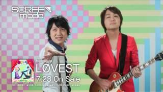 TVアニメ『LOVE STAGE!!』OP主題歌「LφVEST」/SCREEN mode 発売日:201...