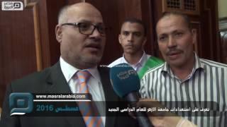 فيديو| الهدهد: جددنا التعاقد مع شركة فالكون لضعف الأمن بجامعة الأزهر