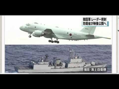 NHKの印象操作が酷いと匿名掲示板で話題【韓国火器管制レーダー照射】