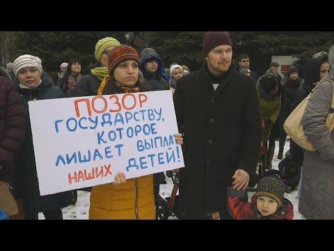 знакомства в новомосковске тульская область