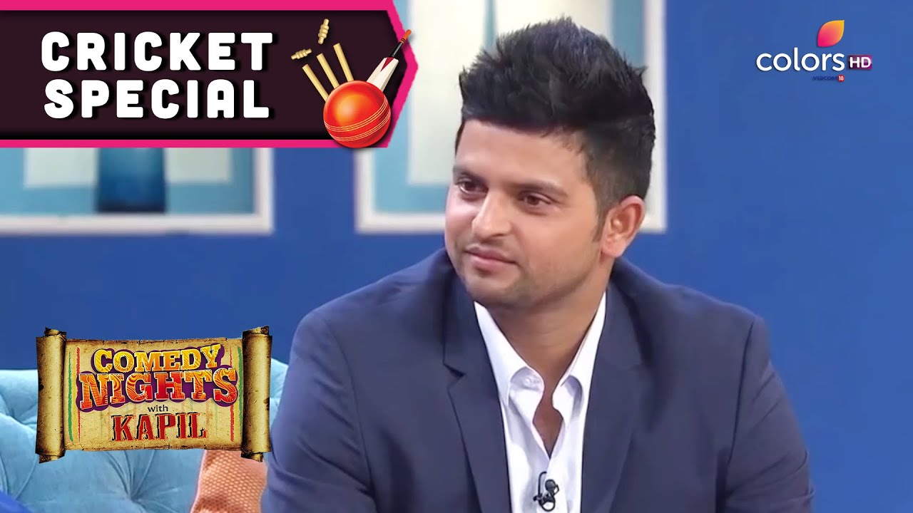Cricket Special | Comedy Nights With Kapil | Suresh Raina - The Ipl Record Maker!