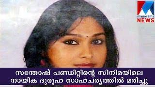 Duo of Santhosh pandit found dead