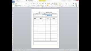 Word 2010(R) 表を中心とする文書 thumbnail