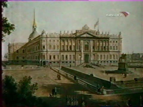 ''Забвенью брошенный дворец''
