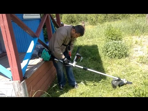 Petrol Grass Strimmer how to start and works