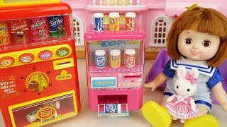 Baby doll Drinks vending machine toys Baby Doli play