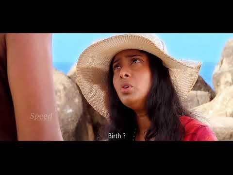 Malayalam New Romantic Thriller Full Movie|Latest Crime Fantasy Malayalam Blockbuster HD Movie 2018