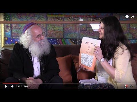 Ariel Cohen Alloro - Meeting with Jana Ben-Nun in Jerusalem - Part 1