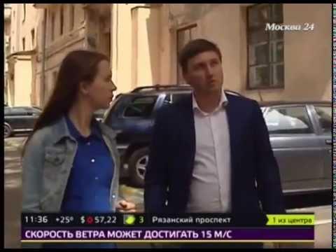 Видео Фонд капитального ремонта рязанской области официальный сайт