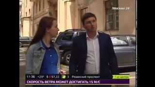 Москва-24. Фонд капремонта расширит штат инженеров и сметчиков
