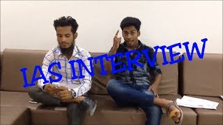 || IAS INTERVIEW || |FUNNY|