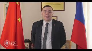 Смотреть видео Бизнес форум 'Россия и Китай   новые перспективы стратегического партнерства' онлайн