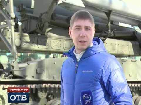 На Урале отметили 50-летие легендарного зенитного комплекса «Круг»