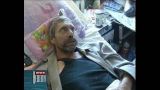 Брат погибшей в аварии девушки зарезал виновника ДТП