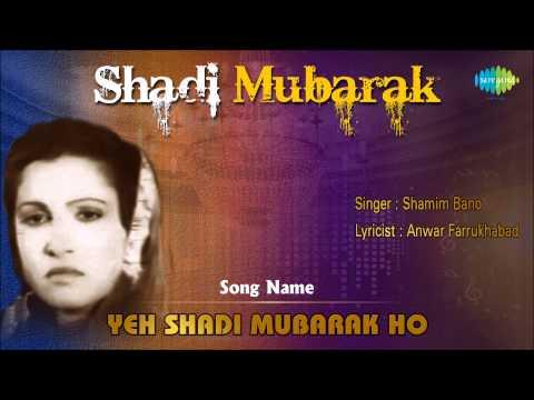 Yeh Shadi Mubarak Ho   Ghazal Song   Shamim Bano