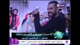 نجوم الكرة في حفل زفاف وليد سليمان