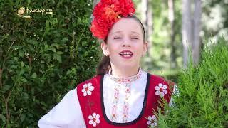 Косара Тихомирова – Гора се вие, развива