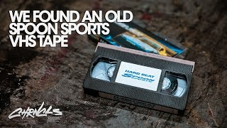 We Found An Old Spoon Sports VHS Tape - CHRNCLS Vlog 2019 #19