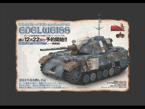 Zoukei Mura 1/35 Edelweiss (Principality of Gallia experimental tank) Scale Model Review