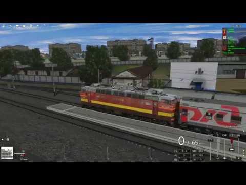 Trainz 2019, Карта - Ростовский узел, Сценарий - поезд №306 Москва - Адлер