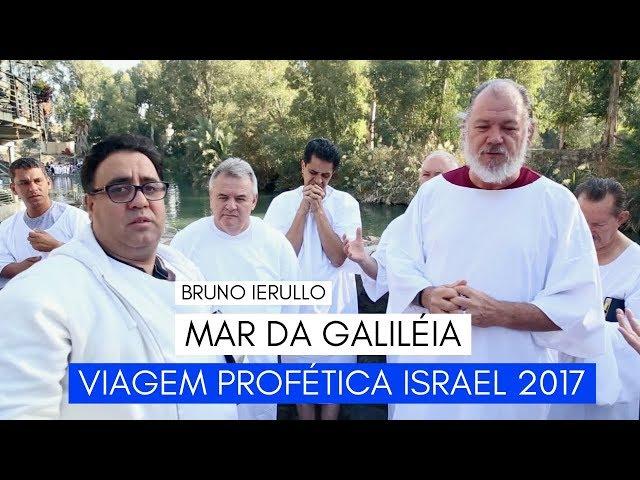Viagem Profética ISRAEL - Rio Jordão - Ministério Intimo do Pai - Bruno Ierullo