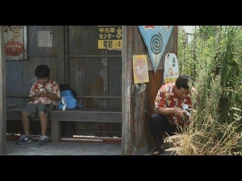 【宇哥】明明是部喜剧片,为啥看哭了?8.7高分暖心喜剧片《菊次郎的夏天》