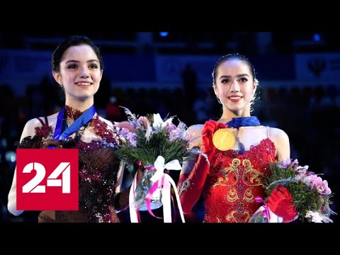 Загитова - золото, Медведева - серебро! Фигурное катание // Олимпиада-2018