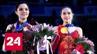 Загитова - золото, Медведева - серебро! Фигурное катание Олимпиада-2018