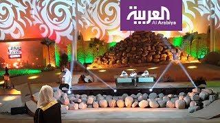 تفاعلكم: سوق عكاظ و نجمته تماضر بعيون سناب شات