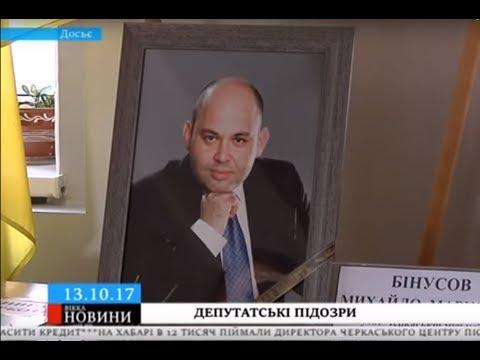 ТРК ВіККА: Черкаські депутати просять перевірити діяльність розстріляного колеги щодо митницького будівництва