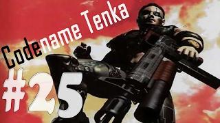 Codename Tenka :: PSOne :: Прохождение :: #25