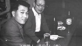 『昔の神戸』昭和30年代の神戸  会下山と 兵庫区下沢通(中山病院、神戸ミルク、寿司鳴門屋)  1960(S35) 4 29 5 1