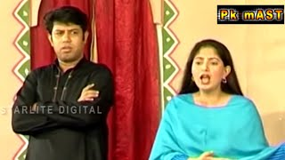 Best Of Naseem Vicky and Rubi Anum New Stage Drama Full Comedy Funny Clip | Pk Mast
