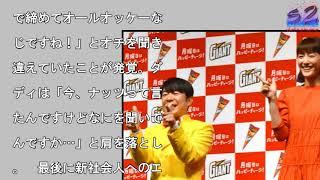 綾瀬はるか、ダンディ坂野にボケまくり「ゲッツさん」. ダンディ坂野(...