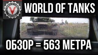 Vspishka Стрим World of Tanks - Sheridan на ПОЛНОМ ФАРШЕ и Другие ЛТ